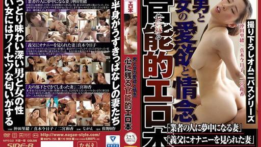 ดูหนังโป๊ S-Cute-htr_017 Inaba Ruka พาเด็กนมใหญ่มาเย็ด AV PORN XXX