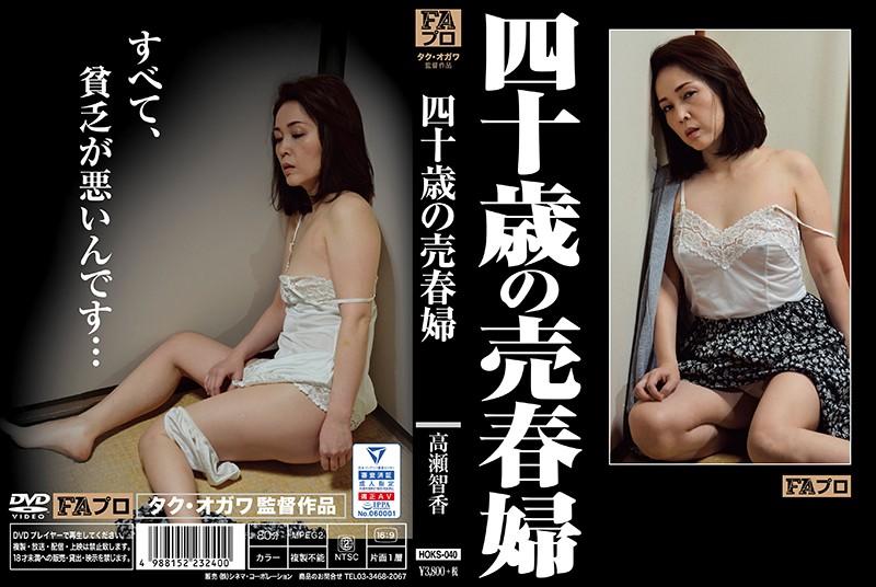 ดูหนังโป๊ Sex Between Mother and Child สาวแม่หม่าย เอากับ ลูกชาย AV PORN XXX