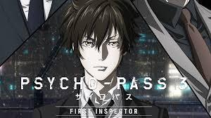Psycho Pass 3 ดูการ์ตูนอะนิเมะ