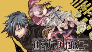 ดูหนังการ์ตูนอะนิเมะ Meikyuu Black Company ดูฟรี